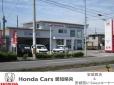 Honda Cars 愛知県央 安城西店U−Selectコーナーの店舗画像