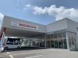 Honda Cars名東 徳重店の店舗画像