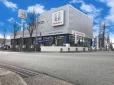 Honda Cars名東 名東店の店舗画像