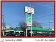 (株)ホンダカーズ南札幌 カーステーション プリ・クリの店舗画像