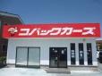 Cast 岐阜店の店舗画像