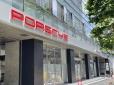 ポルシェセンター目黒 六本木認定中古車センター の店舗画像