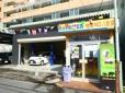 R−FIX アールフィックス 座間店 の店舗画像