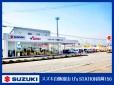 スズキ自販富山 U'sステーション高岡156の店舗画像