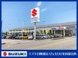 スズキ自販富山 U's STATION富山西の店舗画像