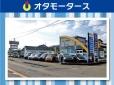 オタモータース 鯖江営業所 の店舗画像