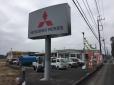 栃木菱和自動車販売 の店舗画像