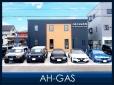 アーガス の店舗画像