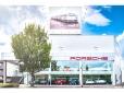 ポルシェセンター名古屋 認定中古車センター の店舗画像