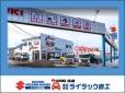 スズキ東苗穂 ライラック自工の店舗画像