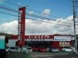 ユーロスタイル の店舗画像