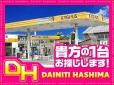 オートサービスダイニチ セルフSUNステーション羽島の店舗画像