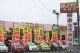 軽自動車39.8万円専門店 みどり本店の店舗画像