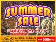 カープロジェクト 壱番館~軽Premium専門店~の店舗画像