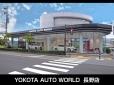 ヨコタオートワールド 長野店の店舗画像