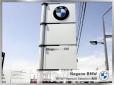 Nagano BMW BMW Premium Selection 長野の店舗画像