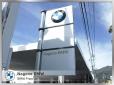 Nagano BMW BMW Premium Selection 上田の店舗画像