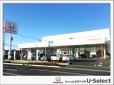 ホンダカーズ伊勢崎中央 太田町店(認定中古車取扱店)の店舗画像