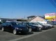 オートランドナカガワ の店舗画像