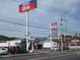 香川日産自動車(株) 屋島中古車ギャラリーの店舗画像