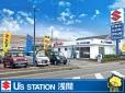 スズキ自販長野 U's STATION浅間の店舗画像