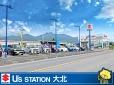 スズキ自販長野 U's STATION大北の店舗画像
