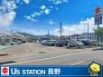 スズキ自販長野 U's STATION長野の店舗画像