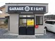ガレージ(8)エイト の店舗画像