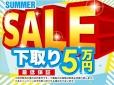 U−Selection 蓮田WEST店の店舗画像
