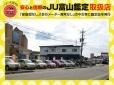 オク自動車整備工場 の店舗画像