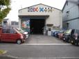 K&Kガレージ の店舗画像