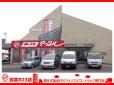 アップル弥富R23店 の店舗画像