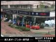 ネクストステージ湘南 の店舗画像