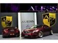 ALESS STREET アレスストリート スポーツ&欧州車 カスタム専門店の店舗画像