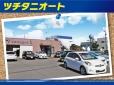 ツチタニオート の店舗画像