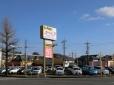 オートピア 格安車専門店の店舗画像