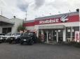 ラビット郡山亀田店 の店舗画像