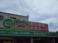 KURUMAYA 岩出店の店舗画像
