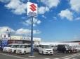 矢島自動車 新車市場益子 の店舗画像