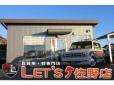 良質車専門店 レッツ 佐野 の店舗画像