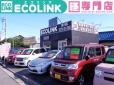 総額39.8万円以下専門 (株)エコリンク 渋川店 の店舗画像