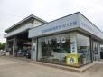 斎藤自動車工場 見附サービス工場 の店舗画像
