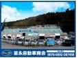 冨永自動車商会 の店舗画像