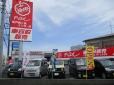 アップル坂戸鶴ヶ島インター店 の店舗画像