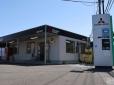東日本三菱自動車販売 クリーンカー田無の店舗画像