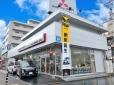 東日本三菱自動車販売 浦和店の店舗画像