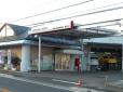 東日本三菱自動車販売 穂高店の店舗画像