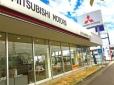 東日本三菱自動車販売 白河店の店舗画像