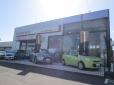 東日本三菱自動車販売 クリーンカー岡谷の店舗画像