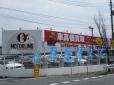 OZ MOTORLING レイクタウン本店の店舗画像
